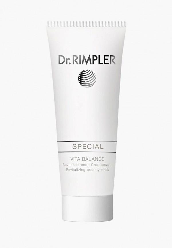 все цены на Маска для лица Dr. Rimpler Dr. Rimpler DR018LWBIWP4 онлайн