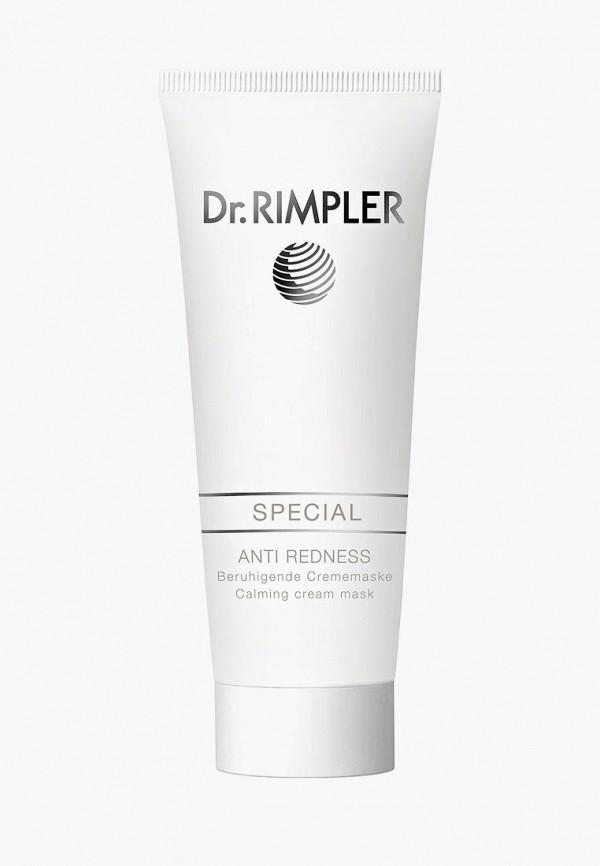 Маска для лица Dr. Rimpler Dr. Rimpler DR018LWBIWP7