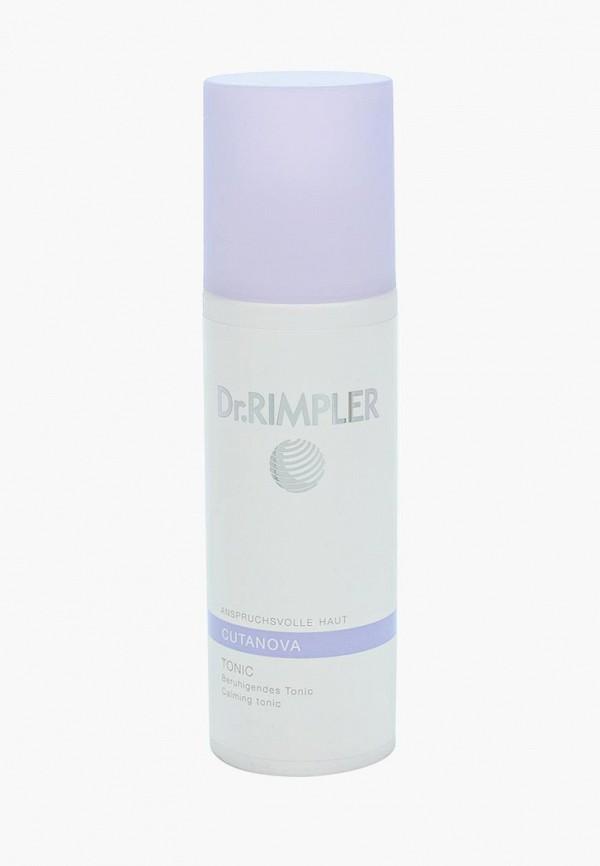 Тоник для лица Dr. Rimpler Dr. Rimpler DR018LWBIWQ0 мягкий био тоник для лица lavera