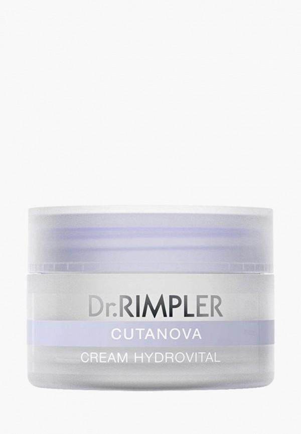 Крем для лица Dr. Rimpler Dr. Rimpler DR018LWBIWQ2 крем солнцезащитный dr  rimpler dr  rimpler dr018lwbiwq9