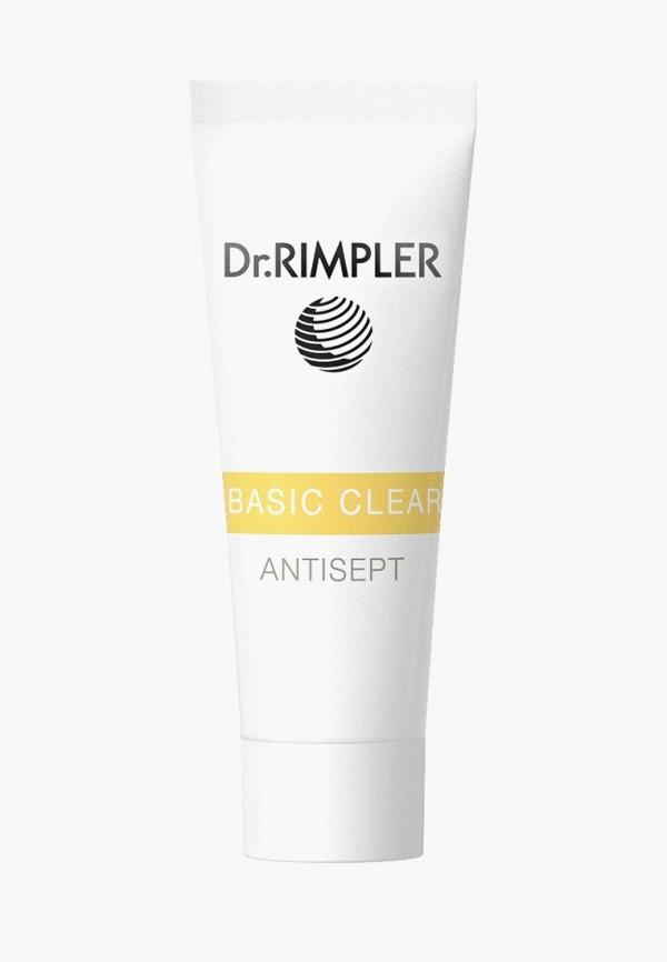 Крем для лица Dr. Rimpler Dr. Rimpler DR018LWBIWR7 крем солнцезащитный dr  rimpler dr  rimpler dr018lwbiwq9