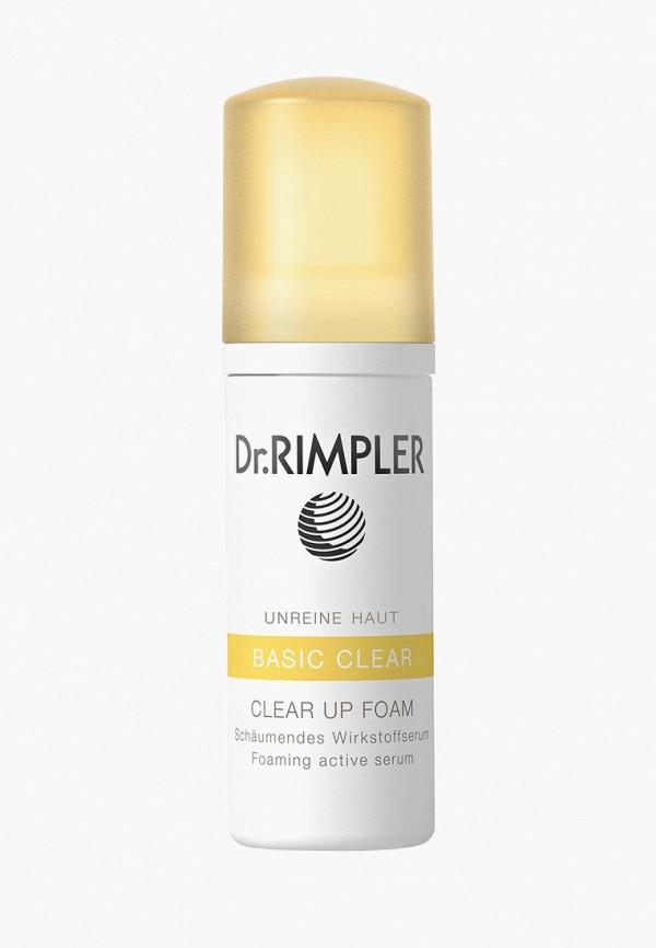 Сыворотка для лица Dr. Rimpler Dr. Rimpler DR018LWBIWR8 цена