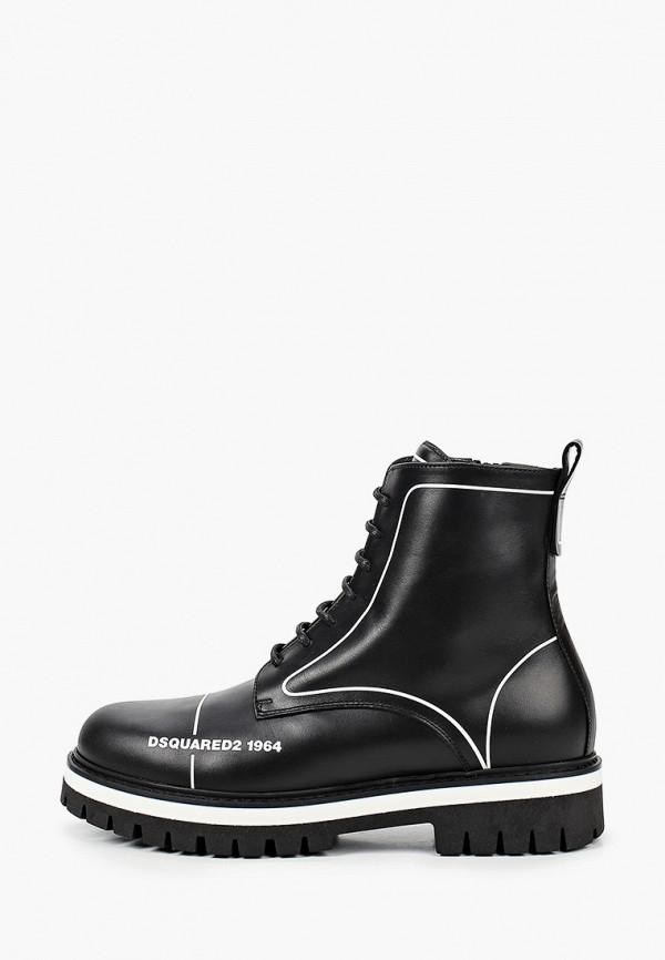 ботинки dsquared2 малыши, черные