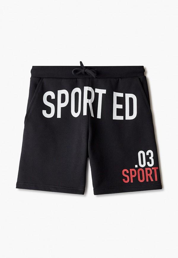 спортивные шорты dsquared2 для мальчика, черные
