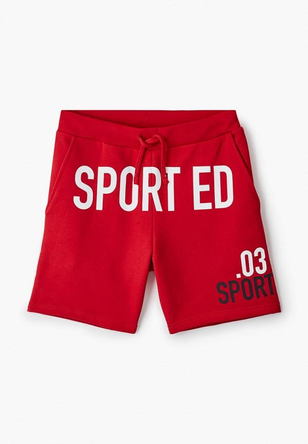Шорты для мальчика спортивные Dsquared2 DQ0010-D00J7