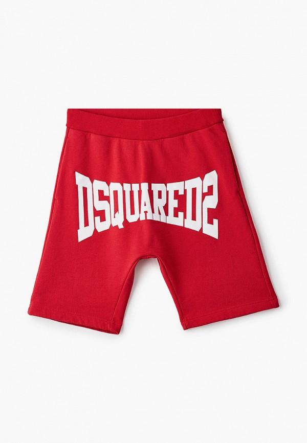 спортивные шорты dsquared2 для мальчика, красные