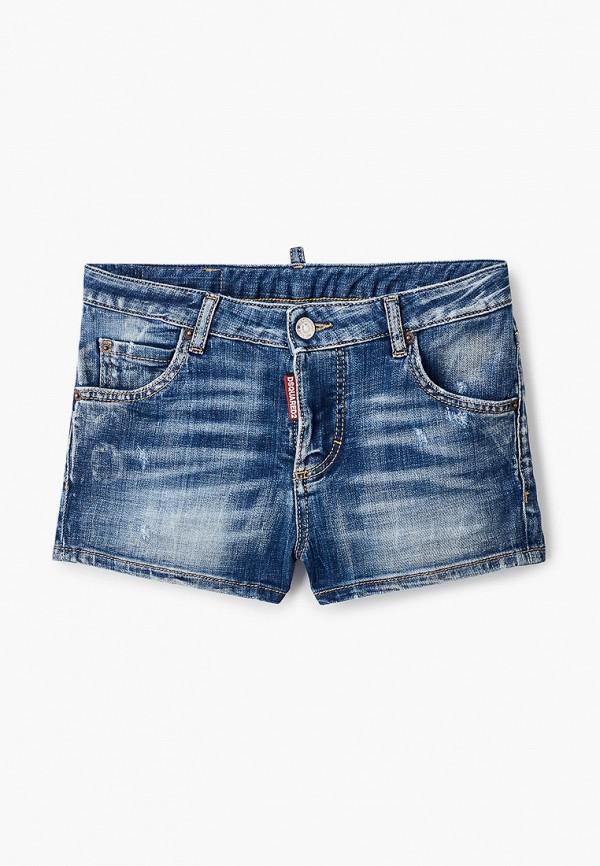 джинсовые шорты dsquared2 для девочки, синие
