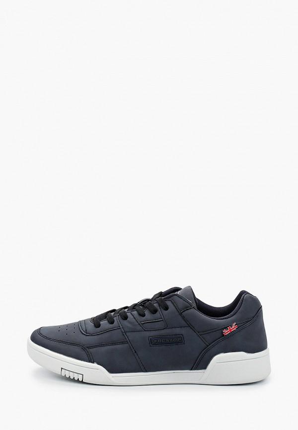 Кроссовки Dunlop