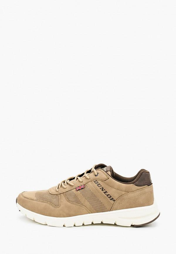 мужские кроссовки dunlop, бежевые