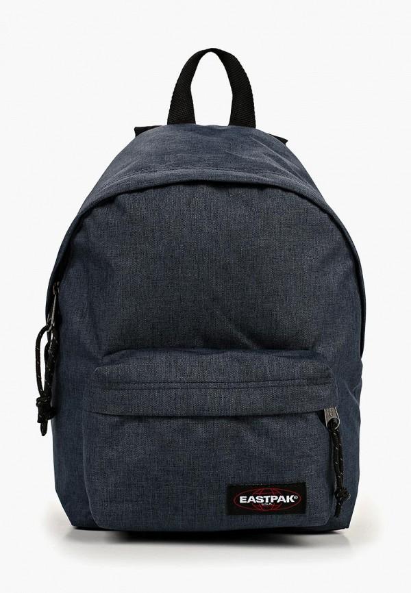 рюкзак eastpak для мальчика, синий