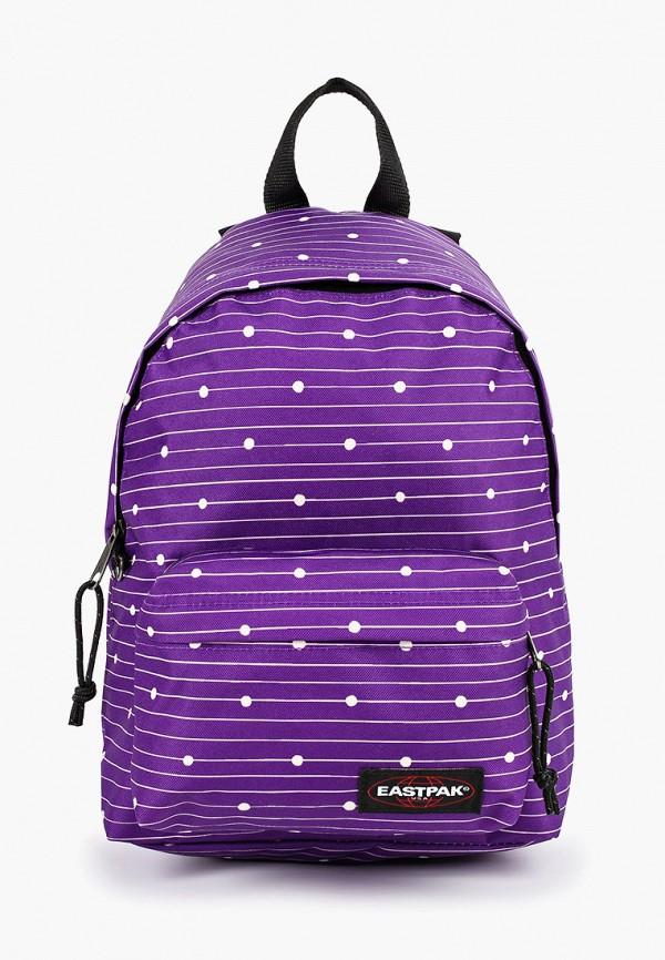 Фото - Рюкзак Eastpak фиолетового цвета