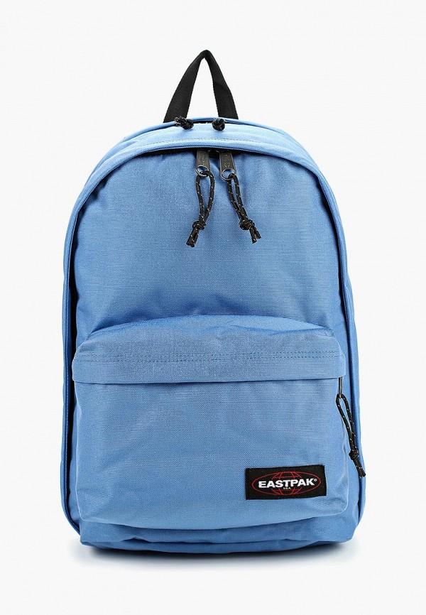 Рюкзак Eastpak Eastpak EA001BUCRAE3 цена и фото