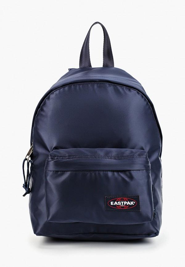Фото - Рюкзак Eastpak синего цвета