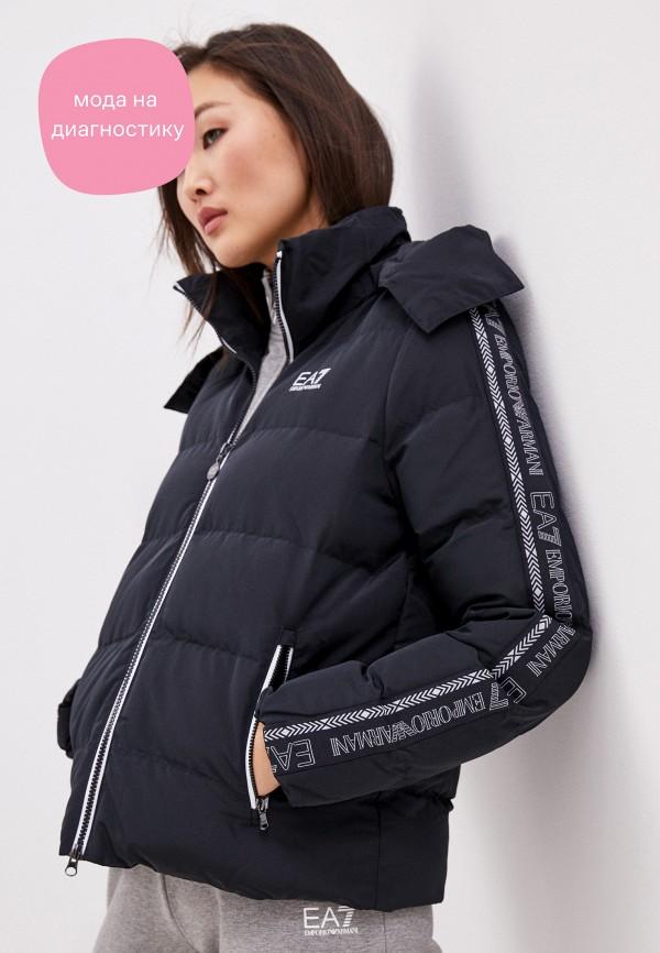 Куртка утепленная Demix Demix