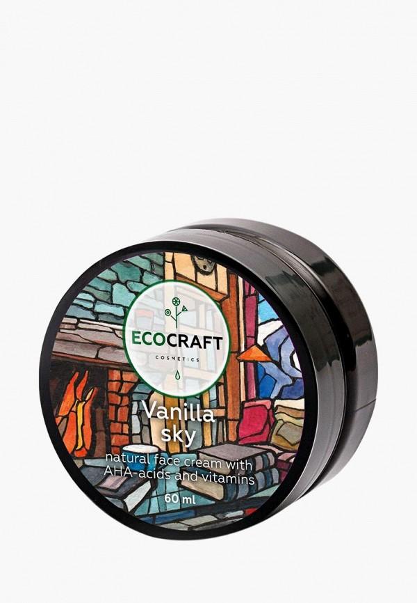 Крем для лица Ecocraft Ecocraft EC007LWCWJE7 тоник для лица ecocraft ecocraft ec007lwcwjk3