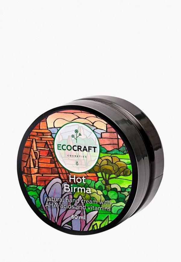 крем для рук ecocraft
