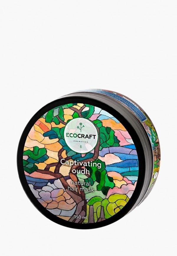 маска ecocraft