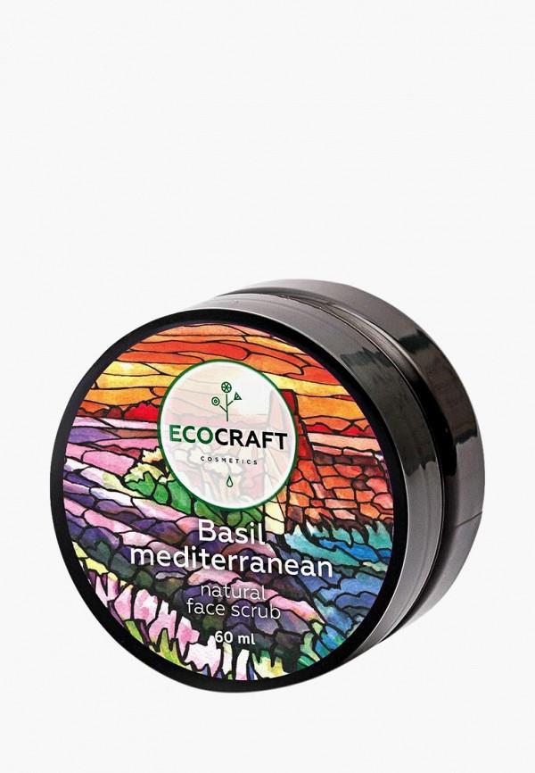 Скраб для лица Ecocraft Ecocraft EC007LWCWJJ1 скраб для лица