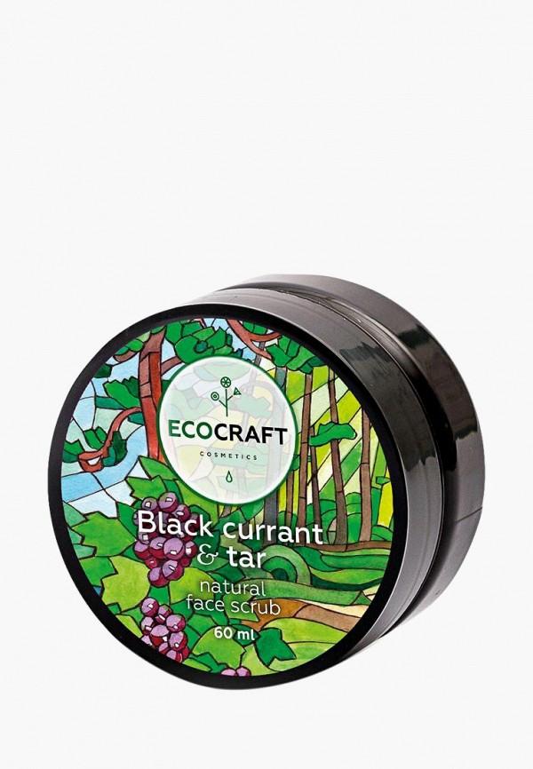 Скраб для лица Ecocraft Ecocraft EC007LWCWJJ4 скраб для лица