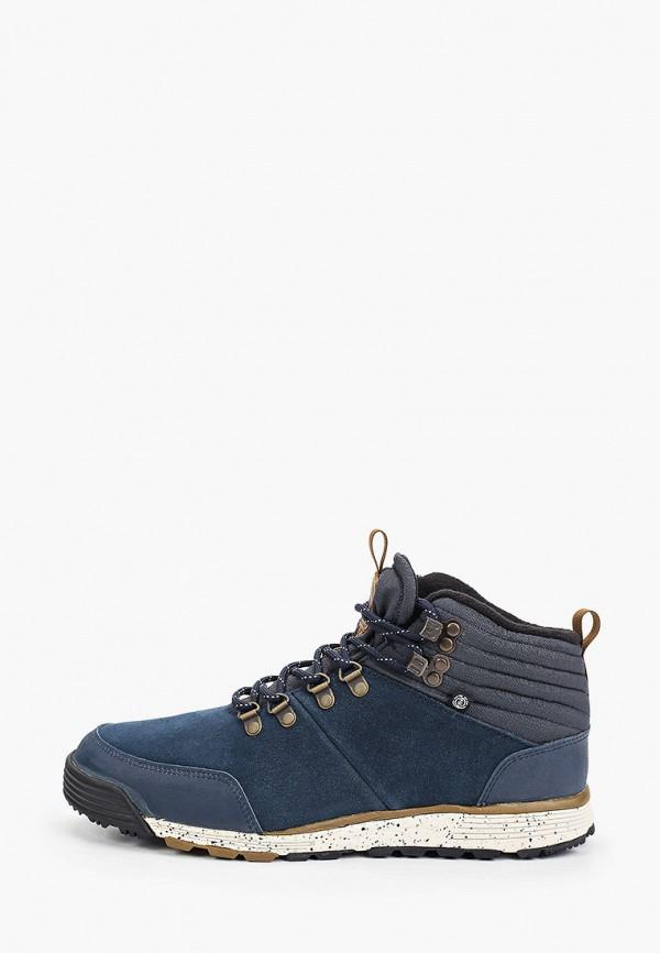 мужские ботинки element, синие