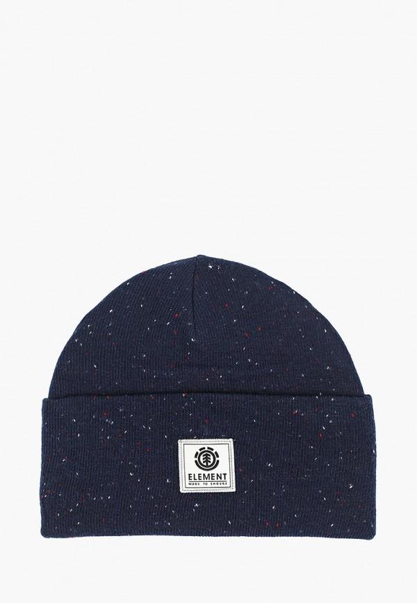 мужская шапка element, синяя