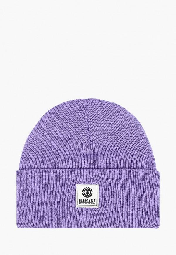 мужская шапка element, фиолетовая