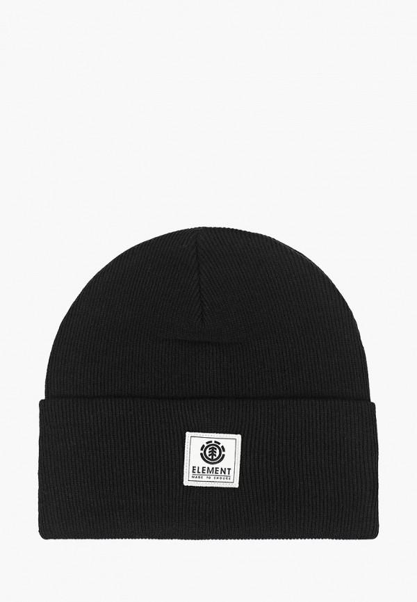 мужская шапка element, черная