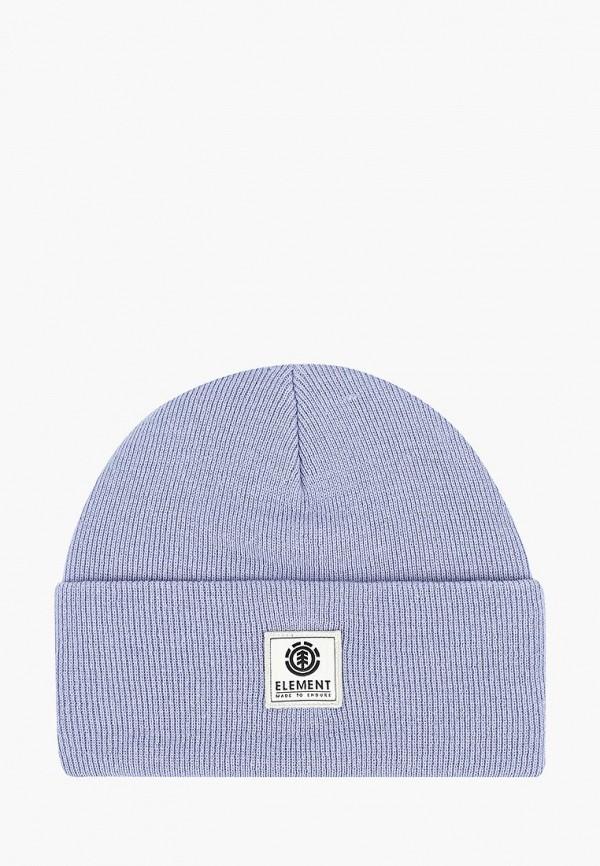 мужская шапка element, голубая