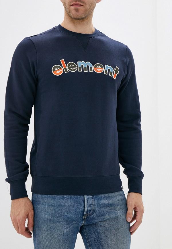 мужской свитшот element, синий