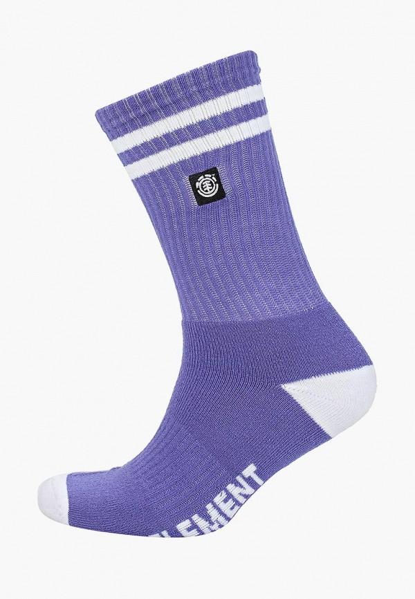 мужские носки element, фиолетовые