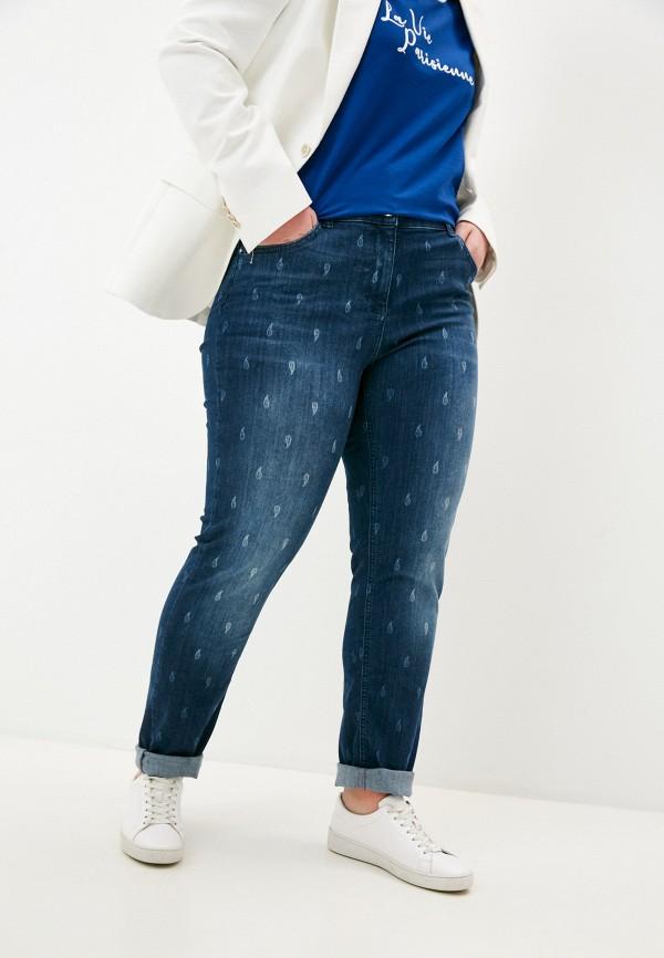 женские джинсы elena miro, синие