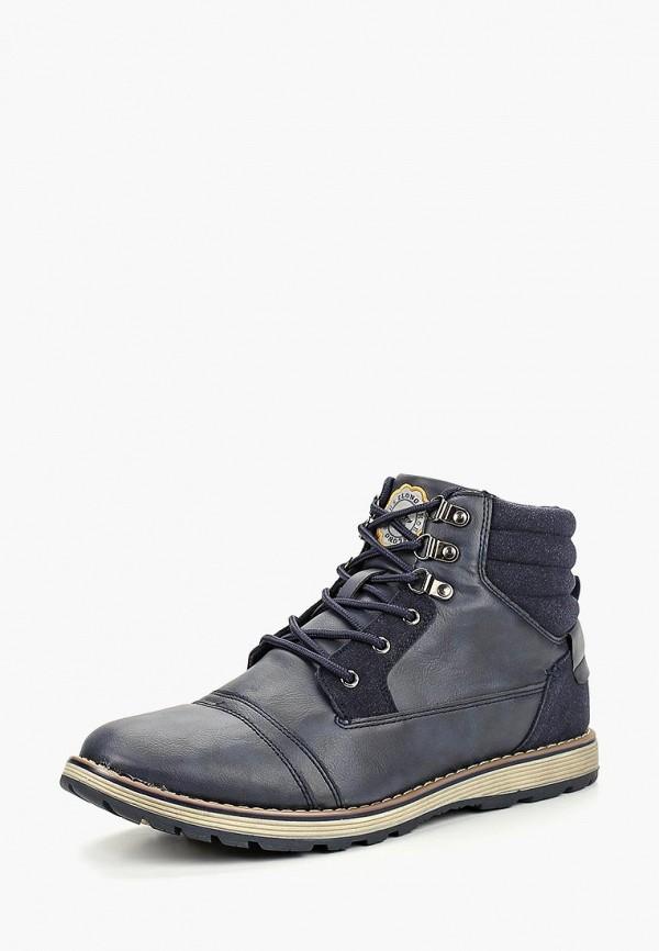 цена Ботинки Elong Elong EL025AMCBEU9