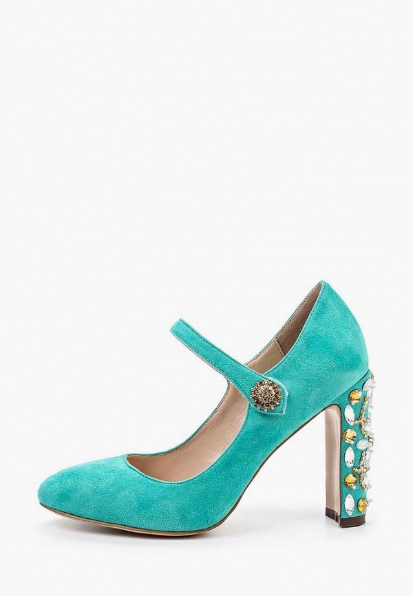 Фото 2 - женские туфли Elsi бирюзового цвета