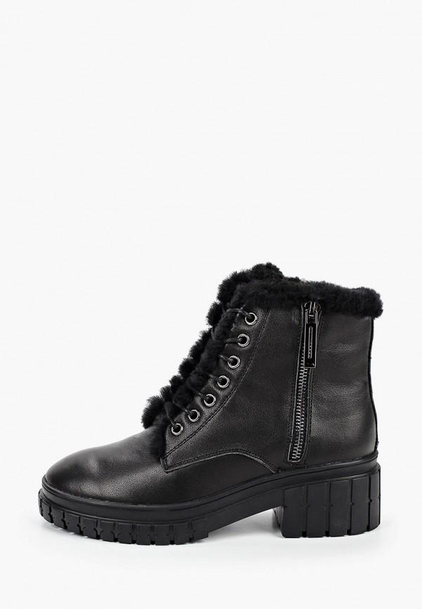женские ботинки elsi, черные