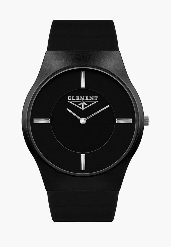 мужские часы 33 element, черные