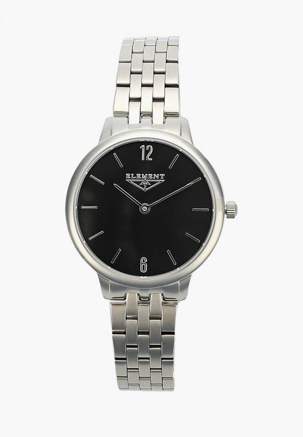лучшая цена Часы 33 Element 33 Element EL028DWBFYK3