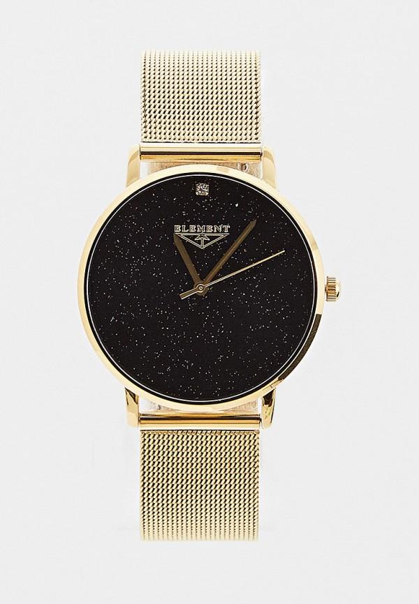 лучшая цена Часы 33 Element 33 Element EL028DWHCYN1