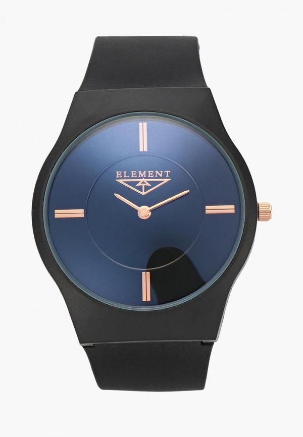 Часы 33 Element 33 Element EL028DWZJB28 мужские часы 33 element 331423c