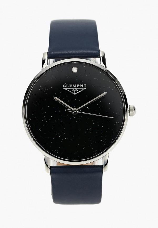 Часы 33 Element 33 Element EL028DWZJB29 мужские часы 33 element 331423c