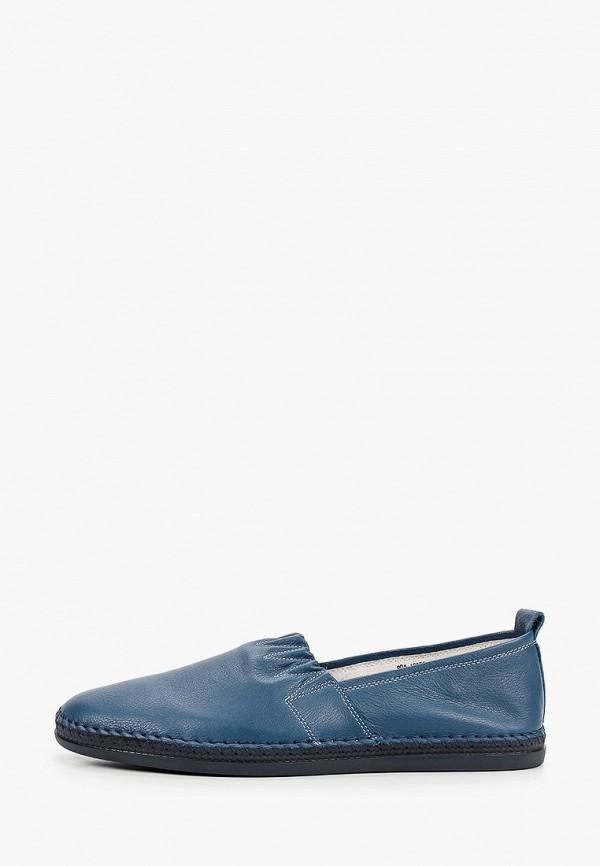 мужские слипоны el'rosso, синие