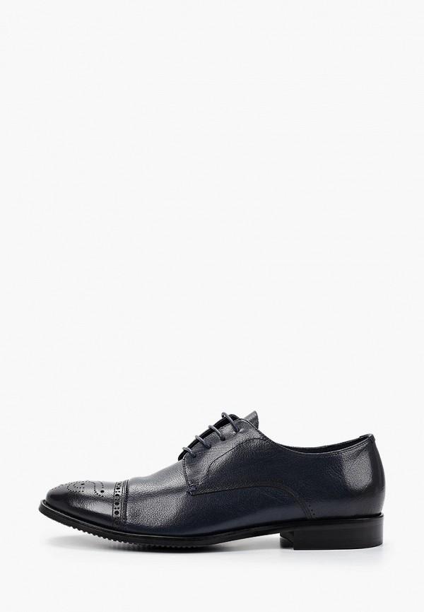 мужские туфли-дерби el'rosso, синие