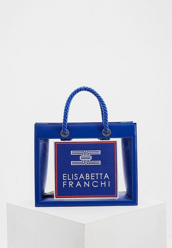 женская сумка elisabetta franchi, синяя