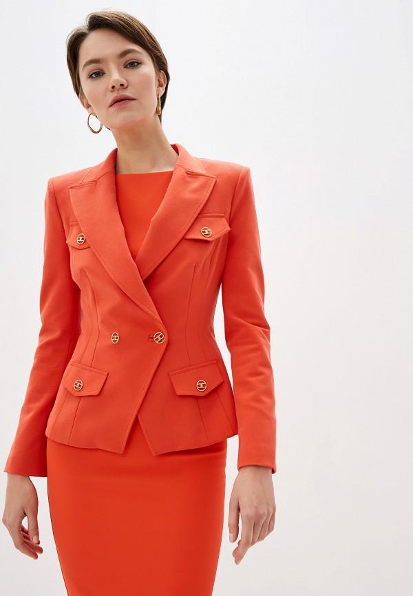 женский жакет elisabetta franchi, оранжевый