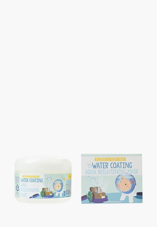Купить Маска для лица Elizavecca, WATER COATING осветляющая ночная, 100 мл, el039lwtdt58, белый, Осень-зима 2018/2019