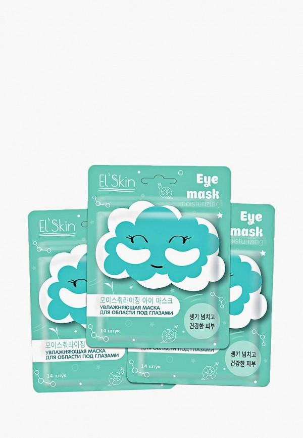 цены на Набор масок для лица El'Skin El'Skin EL042LWESPI1  в интернет-магазинах