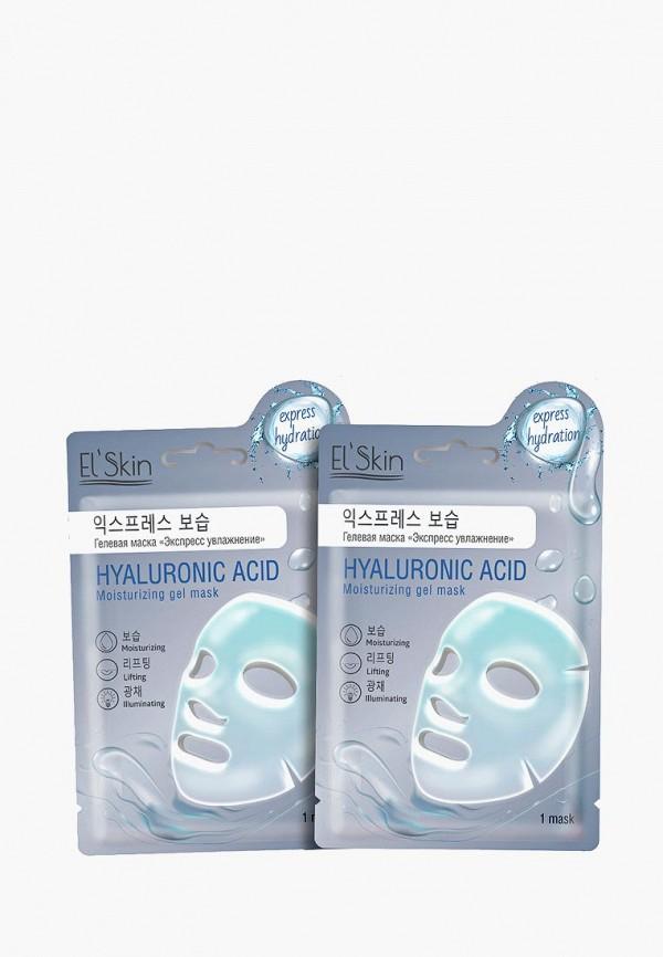 Набор масок для лица El'Skin El'Skin EL042LWESPI2 подарочный набор косметических масок для лица фруктовая серия vilenta
