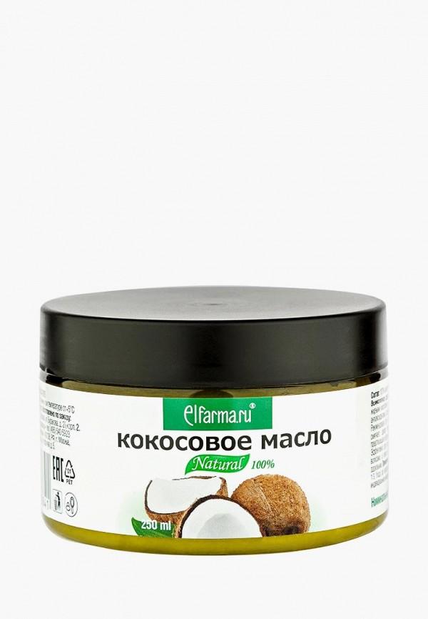 Масло для тела Elfarma Elfarma EL046LWEXCZ6 elfarma масло репейное масло с витаминами 30 мл