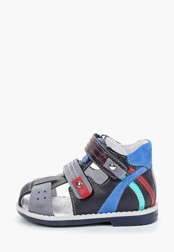 сандалии elegami для мальчика, синие