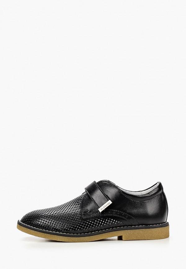 туфли elegami для мальчика, черные