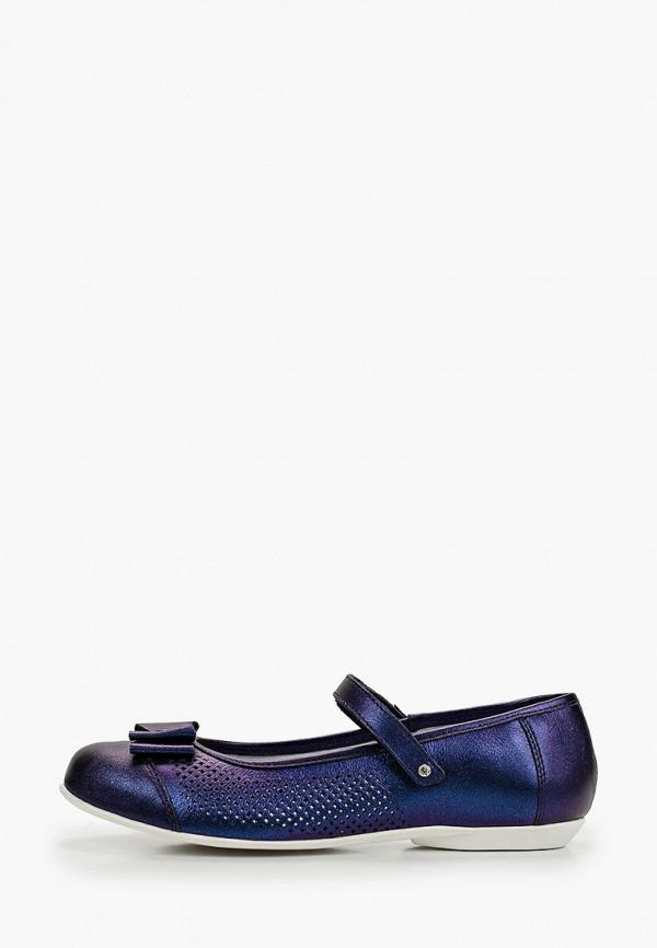 туфли elegami для девочки, синие